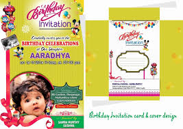 1st birthday invitations boy templates ee best of create invitation card for luxury first template