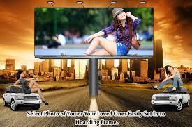 photo funia frame pmb solution 0
