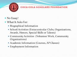 big scholarships big money ppt no essay what it asks for biographical information