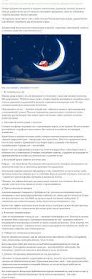 Фрилансер Михаил Капанов kapanov Портфолио За качество отвечаю  Статья о сне