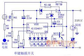 touch lamp wiring diagram wiring diagram and schematic touch alarm circuit gif