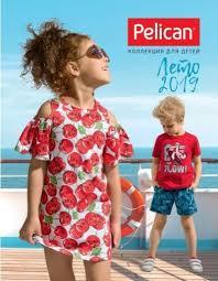 Каталог <b>Pelican</b> Лето 2019 Дети