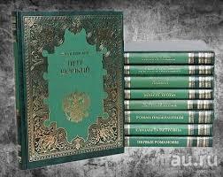 Казимир <b>Валишевский</b>. Собрание сочинений в 9 томах — купить ...