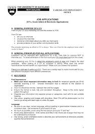 Resume Template Job Application Your Template