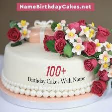 Beautiful Birthday Cake For Husband With Name Birthdaycakekidspotga