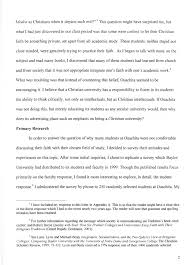 hotel management essay in hindi