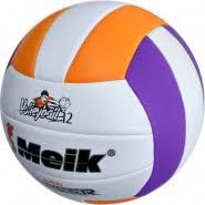 Купить Волейбольные мячи в GetSport от 300 руб.