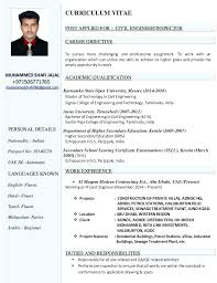 Career Objective For Resume For Civil Engineer Construction Project Engineer Resume Project Engineer Cover Letter 36