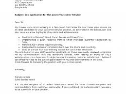 Cool Example Of A Great Cover Letter 6 How To Write An Amazing