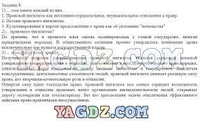 Контрольные работы по русскому языку класс по программе  Контрольные работы по русскому языку 2 класс по программе перспектива