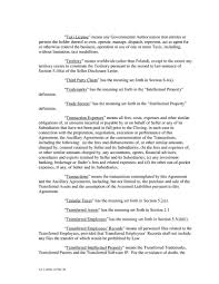 essay about part time job verification