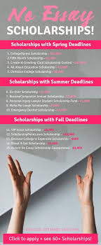 2000 No Essay College Scholarship 870 Best College Scholarships Images In 2019 Scholarships