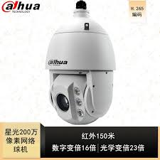 Dahua Star <b>light</b> class 2 million network <b>ball machine</b> 6 inch <b>23</b> times