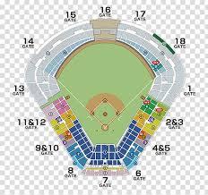 Meiji Jingu Stadium Tokyo Yakult Swallows Hiroshima Toyo