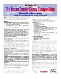 war timothy findley essay online resume cover page best analysis mit visualizing cultures buscio mary