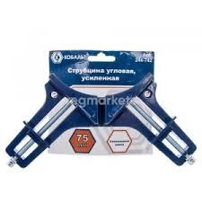<b>Струбцина угловая</b>, 75 мм в Калининграде (2000 товаров) 🥇