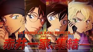 TRAILER] Detective Conan Movie 24 - Trailer Sub Ita [FULL HD] - YouTube