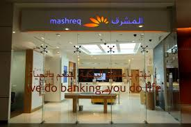 mashreq bank dubai mall
