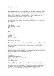Part Time Job Cover Letter Part Time Job Cover Letter Sample Example