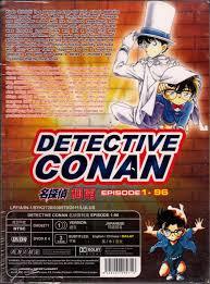 Detective Conan Niigata Tokyo Omiyage Capriccio Magic File 5 DVD English Sub  for sale online