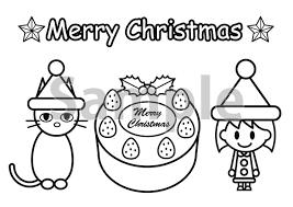 猫と女の子とクリスマスケーキの塗り絵素材 無料イラストかわいい