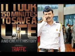 Traffic hindi film के लिए चित्र परिणाम