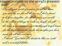 Happy Birthday To My Father In Heaven Quotes Dad From Daughter