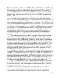 spec jpg Essay on terrorism a global threat   bminsuranceagency com Essay on water conservation in hindi