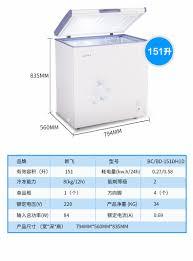 tủ đông cũ Tủ đông nhỏ FRESTECH / Xinfei BC / BD-151DH1D giá tủ lạnh sanaky  | Nghiện Shopping | Đặt hàng siêu tốc - Bốc đến tận nhà