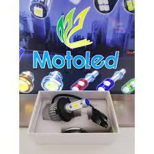Đèn led 3 mặt có quạt hiệu Motoled chính hãng xe máy giá mềm, giá chỉ  80,000đ! Mua ngay kẻo hết!
