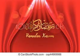 Calligraphy Backgrounds Ramadan Backgrounds Vector Arabic Islamic Calligraphy