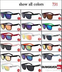 Quiksilver Designer Glasses 2017 High Quality Quiksilver Fashion New Sunglasses Qs731 Wholesale Dhl Designer Eyeglasses Womens Sunglasses From Ppfashionshop 2 39 Dhgate Com
