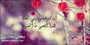 تواقيه دينيه اجمل التواقيع الاسلاميه