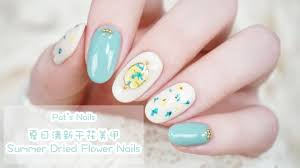 Summer Dried Flower Nails 夏日清新干花美甲 Pats Nails Youtube
