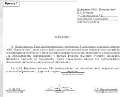 Подтверждение диплома высшем образовании фото Услуга Москва Подтверждение диплома высшем образовании фото