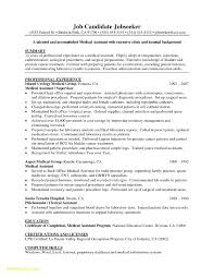 Entry Level Administrative Assistant Resume New Sample Cover Letter