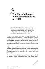 the harmful impact of the job description on hrm springer inside