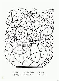 Free Printable Coloring Pages Adults Only Free Printable Coloring