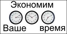 Бесплатные курсовые работы контрольные работы рефераты по  Дипломные работы кандидатские диссертации курсовые и рефераты okdiplom ru