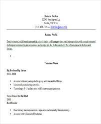 40 First Resume Templates PDF DOC Free Premium Templates Enchanting First Resume