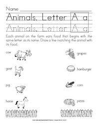Pencil Activities Manuscript Handwriting Exercises Tpt
