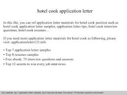 hotel cook application letter cook cover letter