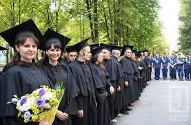 Выпускники Донецкого юридического института МВД получили дипломы  Выпускники Донецкого юридического института МВД получили дипломы