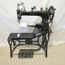 Vintage Leather Sewing Machine