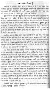 co education essay essay on co education system in essay for students on ldquoco educationrdquo in hindi