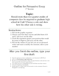 cover letter examples of persuasive essays for high school cover letter college persuasive essay examples college resume an example of template xexamples of persuasive essays