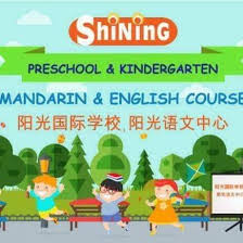 Shining Language Center and <b>shining international</b> preschool ...