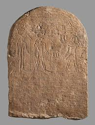 telling time in ancient essay heilbrunn timeline of art donation stela of osorkon i dated to year 6