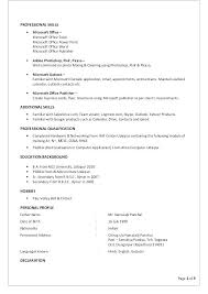 Does Word Have A Resume Template New Microsoft Office Resume Office Resume Resume Resume Computer Skills