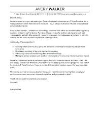 Administration Cover Letters Sample Office Administration Cover